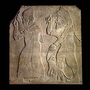 Ancient Assyria (Subartu) History in Iraq