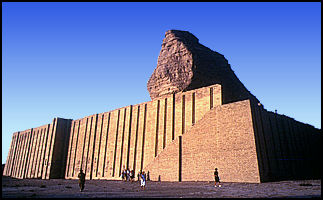 The Kassite Ziggurat at Dur Kurigalzu (14th century BC) with the lower platform restored (The Brittish Museum)